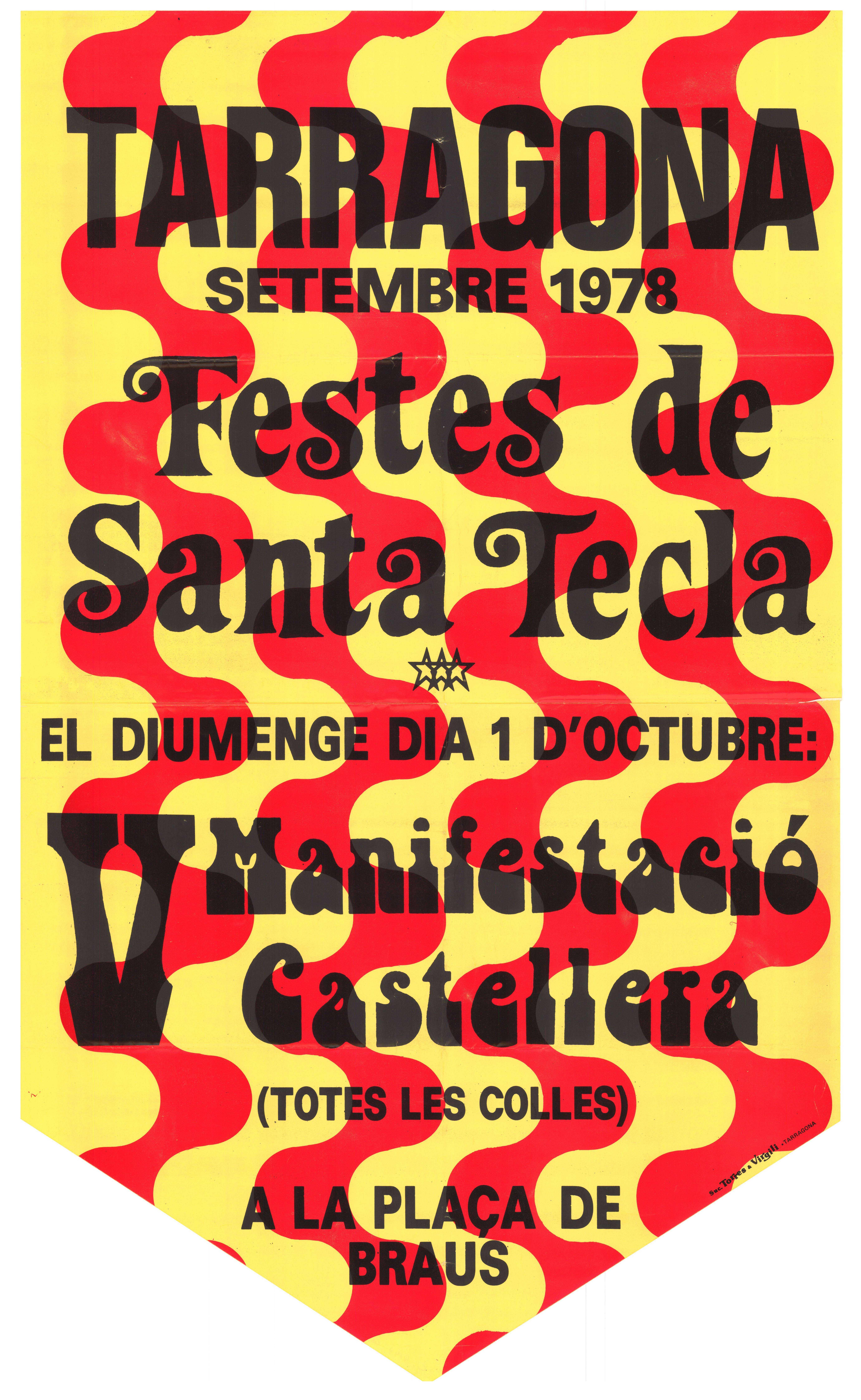 Cartell de la Manifestació Castellera de 1978