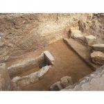 Som fans de l'arqueologia!